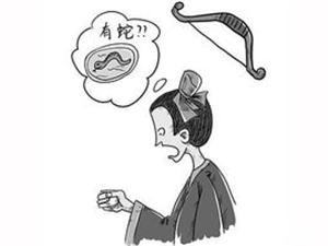 寓言故事诗(10)  杯弓蛇影