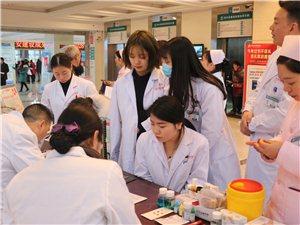 医者仁心,爱系安康 ――记邻水安康医院医务人员义务献血迎新年