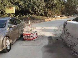化州林尘石狗涧道路升级改造最新进展,通车啦!