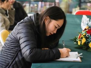 博兴县体育舞蹈协会2020年度会议圆满召开