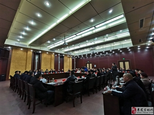 来凤召开促进民营经济发展暨党外代表人士座谈会