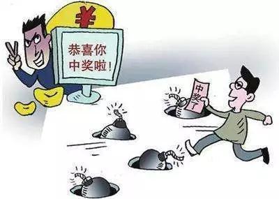 """【城事】澳门金沙城中心公安抓捕7名电诈嫌犯,""""店庆中奖""""骗老汉近12万"""
