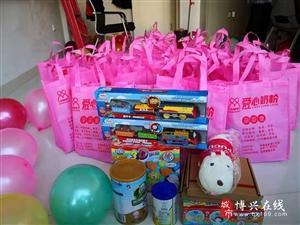 启音儿童培育中心举行小年联欢活动