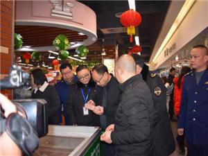 潢川县市场监督管理局开展春节期间食品药品、特种设备安全检查
