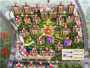 �@爆�r5399元/平方米,���城芯博大名城。
