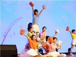 """""""万中杯""""2020年博兴县统一战线春节联欢晚会―――《时代律动》"""