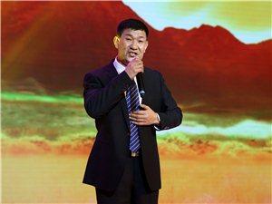 """""""万中杯""""2020年博兴县统一战线春节联欢晚会―――《我把太阳迎进祖国"""