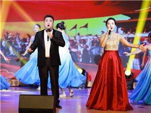 """""""万中杯""""2020年博兴县统一战线春节联欢晚会―――《我爱你中国》"""