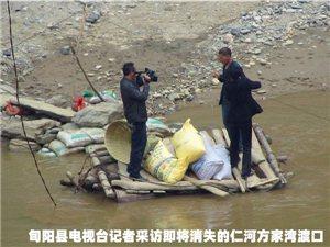 回家过年九|仁河乡往事-旬小二级路发展变迁-汉江航运博物馆文史资料室