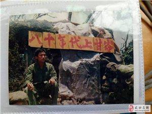 【中华文明】武功历史、故事集锦177至178(文/李惠敏  王祥)