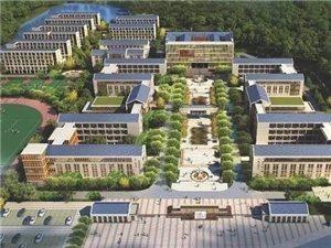 招聘公告:2020年春季寻乌职校招聘教师36名