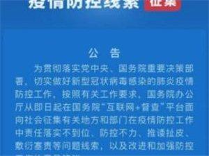你的微信,已�_通���赵阂咔榫�索征集入口