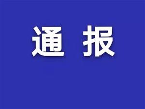 咸宁发布疫情通报:全市收治疑似病例91例,确诊7例