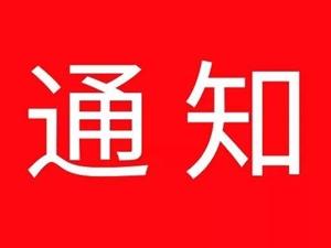 定了!今年春节假期延长至2月2日