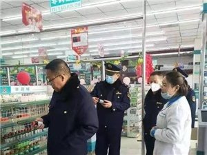 嘉峪关:保物价抓管理