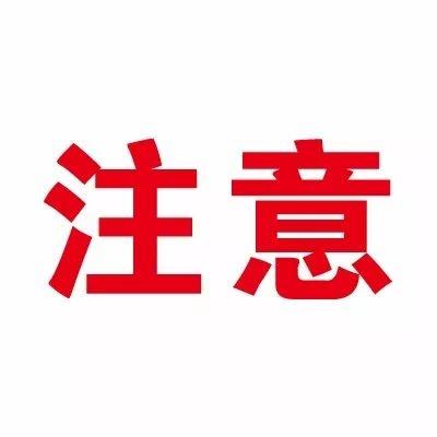 蠡县在线网招募版主期待您的加入