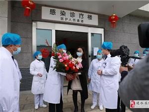 好消息!云南省首例治愈患者在�t河州出院