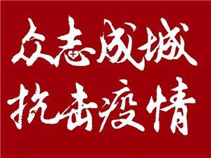 这次疫情来势汹涌,上津人民响应号召,尽量少出门,咱们来看看!