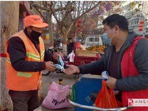 【山阳志愿者】山阳志愿者走上街头为环卫工发放口罩