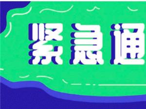 快讯!汝州2月1日零时起中心城区部分道路限行