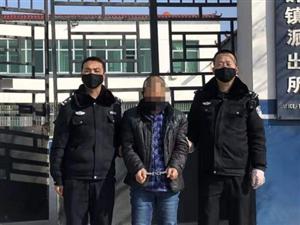 男子�め�滋事打砸防疫安全�z查站被拘五日