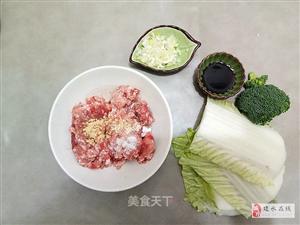 【美食分享】佛手白菜:白菜�@�幼觯�立刻高大上