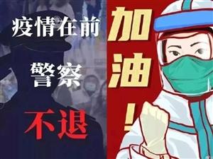 """【暖新�・江西2020】南城�t警夫妻共同�稹耙摺薄拔疫�好,你放心""""是最�尤说那樵�..."""