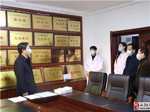 县长袁良善督导检查疫情防控工作并看望慰问一线工作人员