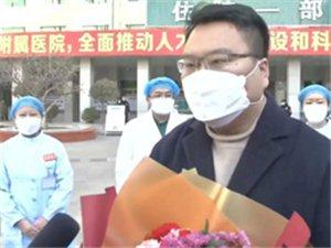 好消息!滨州第二例!邹平第一例新型冠状病毒感染的肺炎患者治愈出院