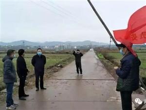 �h委副���、�h�L汪�A�x深入�f坊��z查疫情防控工作