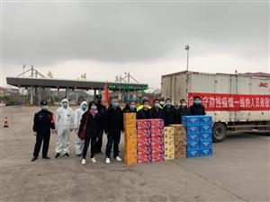 【暖新�・江西2020】南城�h副食品百�商��捐�物�Y助力疫情防控