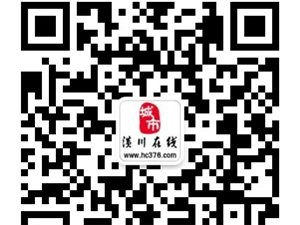 """1元1个,每人限购4个!潢川县""""平价口罩""""开始销售了,快看怎么买?"""