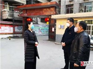 党旗在疫情防控一线飘扬(11)宣传部长王昕看望慰问疫情防控工作