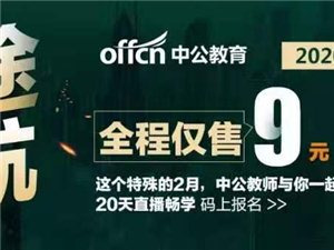 2020海南省白沙�h�聘第二批�r村地�^��秀教育人才教��招聘46名公告