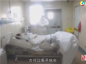 实地探访吕梁汾阳医院隔离病区!(图)