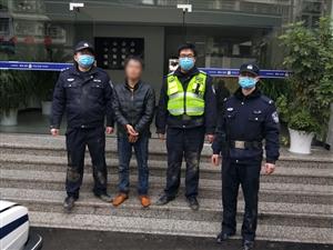 男子拒不配合疫情管控,暴力抗法被刑拘