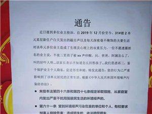 青州�@��小�^住�舭胍乖肼�不�啵��I主委�T��怒�N公告