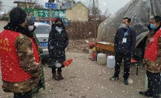 博�d:�L雪中的�允�