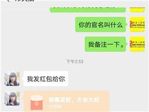 在外游子��x娥�槟竞余l李�洗逡痪�抗疫人�T捐助二百元