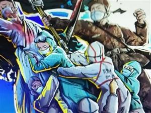 七律8首       战疫情
