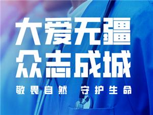 中��疾控中心提示:工�I企�I疫情防控�R�r指南