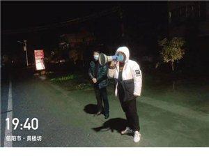 平凡而不平庸的超人――记潢川县双柳树镇陈恒宇同志疫控期间个人事迹