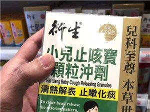 春节咳嗽不要紧,因为瓜子吃多?NO!小病不治小心成大患!
