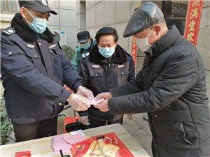 """潢川经济开发区带领华夏地产打响""""战役""""攻坚战!"""