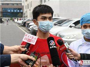 振奋人心!茂名首例新型冠状病毒感染的肺炎患者,今日治愈出院!