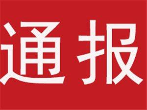 博兴一人上榜!滨州这24名援驰湖北医疗队员被通报表扬!