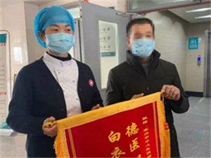 好消息!滨州市第四例治愈患者出院!