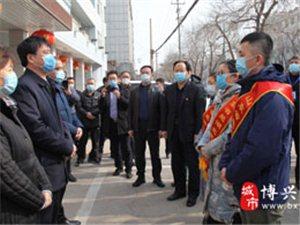 博兴县欢送第二批三名援鄂医护人员驰援湖北