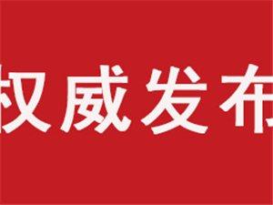 2020年2月9日0时至12时,滨州市无新增新型冠状病毒肺炎确诊病例