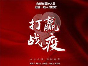 【战疫决胜阶段】青白江城区最新错峰出行公告!/城区菜市营业指南请转发